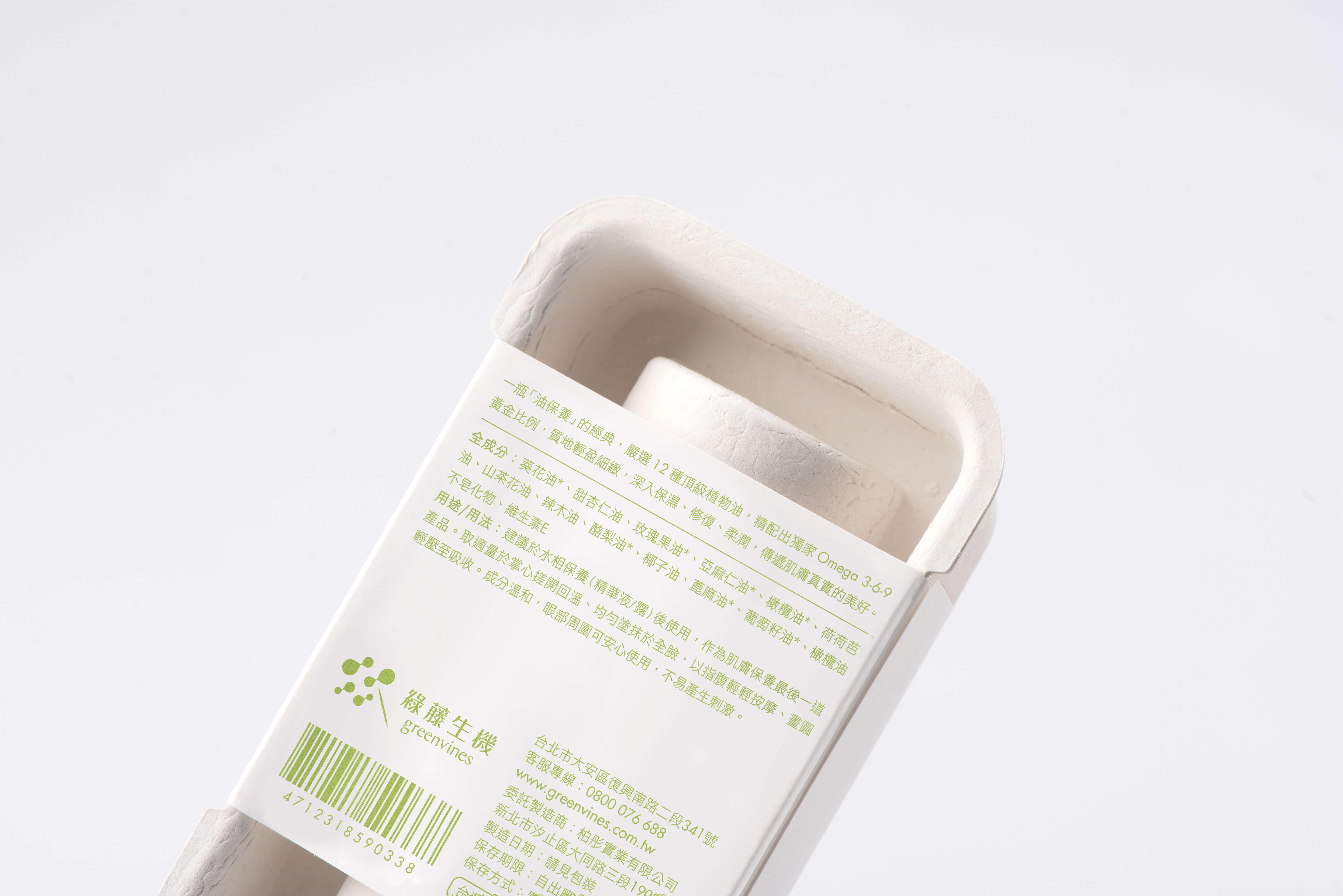 敏感肌、皮膚容易過敏,購買使用保養品與清潔產品前應詳閱成分說明